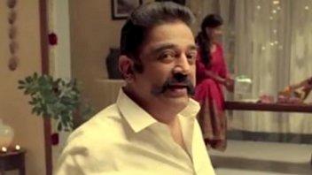 tamil cinema news   kollywood news.