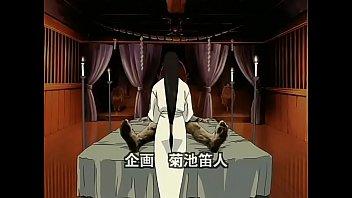 hentaiz tvphantom hunter miko raw