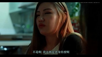 movie22netdelicious hookup and that girl 2018-004